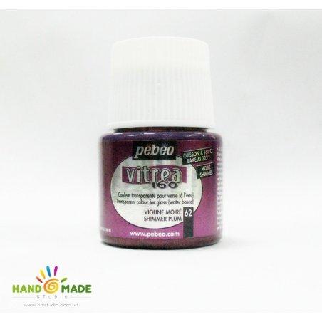 Краска для стекла под обжиг Vitrea Pebeo  Фиолетовый муаровый  62