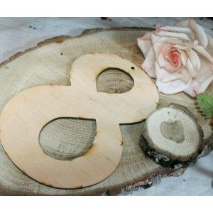 Деревянная заготовка цифра 8, 15х11 см