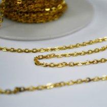 №555 Цепь плоское звено 2х3 мм, цвет - золото