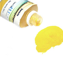 №002 Низкотемпературная эмаль, цвет - солнечно-желтый, 12г