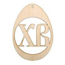 Деревянная заготовка Яйцо ХВ №2, 12х8,5 см