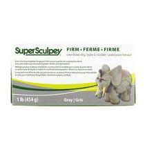 Полимерная глина Super Sculpey Firm, цвет - серый, 454г