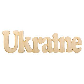 Слово Ukraine