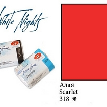 Краска акварельная, Алая, 2,5мл. Белые ночи