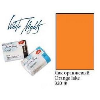 Краска акварельная, Лак оранжевый, 2,5мл. Белые ночи