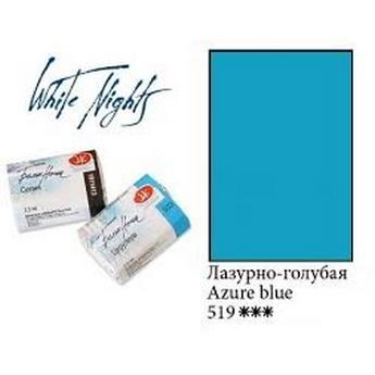 Краска акварельная, Лазурно-голубой, 2,5мл. Белые ночи