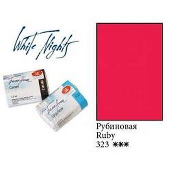Краска акварельная, Рубиновая, 2,5мл. Белые ночи