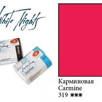 Краска акварельная, Карминовая, 2,5мл. Белые ночи
