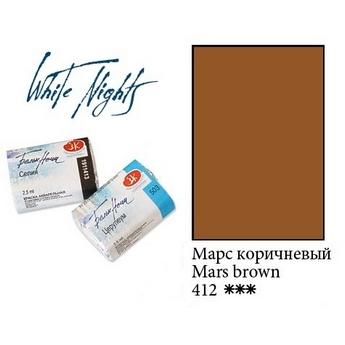 Краска акварельная, Марс коричневый, 2,5мл. Белые ночи