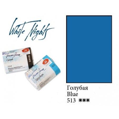 Краска акварельная, Голубой ФЦ, 2,5мл. Белые ночи