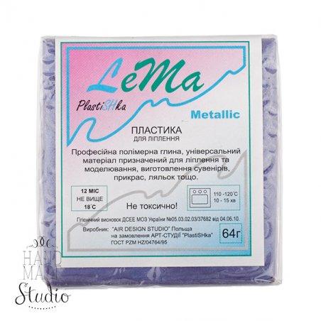 полимерная глина пластишка Lema металлик, фиолетовый перламутр №0310, 64 г