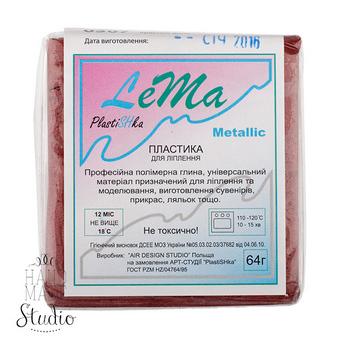 полимерная глина пластишка Lema металлик, красное вино №0307, 64 г