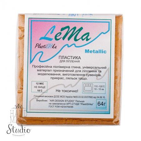 полимерная глина пластишка Lema металлик, темное золото №0305, 64 г