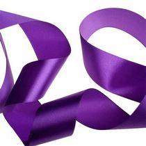 Атласная лента, цвет фиолетовый, 50 мм