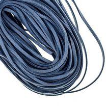 Замшевый шнур, цвет серо-голубой, толщина 2,5  мм