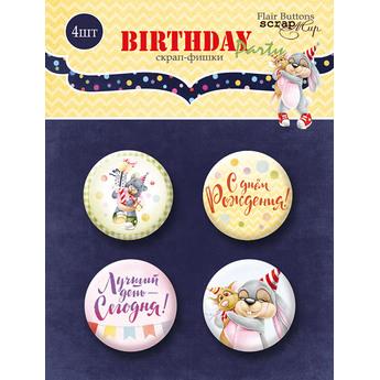 """Набор скрап-фишек для скрапбукинга """"Birthday party"""" 4 шт."""