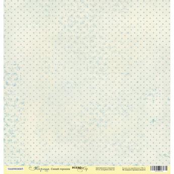"""Лист односторонней бумаги 30x30 """"Синий горошек из коллекции Корица"""""""