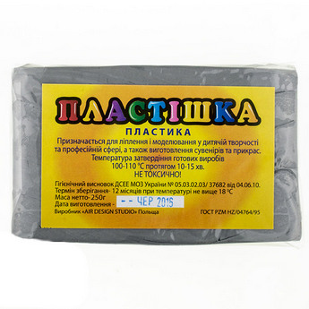 Полимерная глина пластишка/bebik серая, 250 г, 0123
