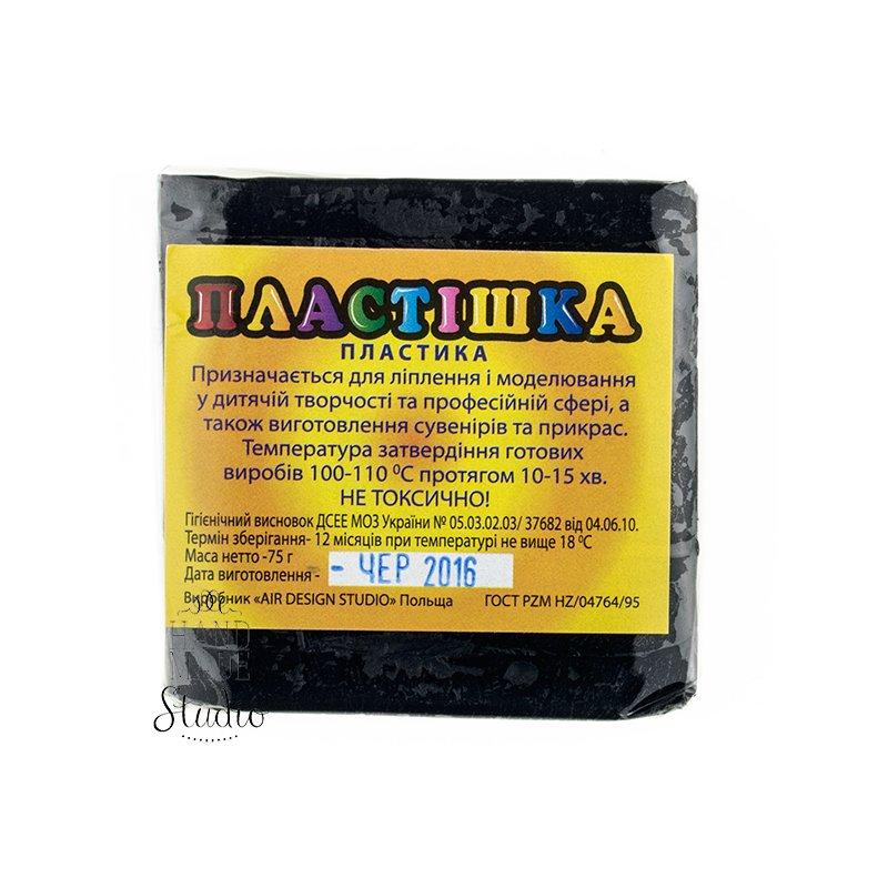 Полимерная глина Пластишка/bebik, №0124 черная, 75 г