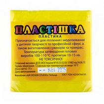 Полимерная глина пластишка/bebik лимонная, 75 г, 0104