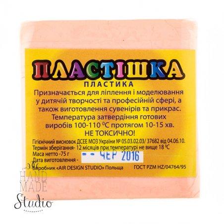 Полимерная глина пластишка/bebik телесная, 75 г, 0103