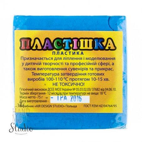 Полимерная глина пластишка/bebik голубой циан, 75 г, 0115