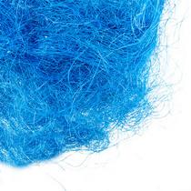 Сизаль, цвет голубой, 40 г.