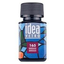 Краска для стекла Idea 165 Бордо