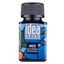 Краска для стекла Idea 402 Прусская синяя