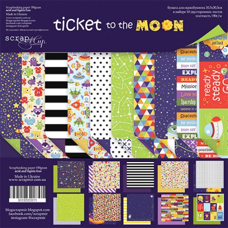 "Набор двусторонней бумаги 30,5х30,5 см от Scrapmir Simple""Ticket to the MOON"" 10 шт"