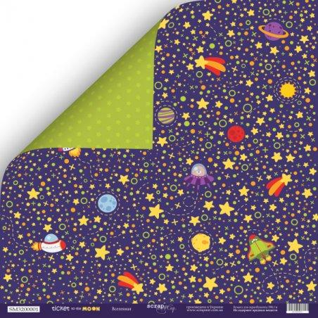Лист двусторонней бумаги 30x30 от Scrapmir Вселенная из коллекции Tiicket to the MOON