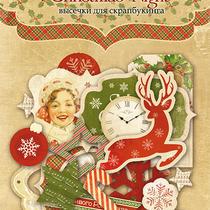 """Набор высечек для скрапбукинга """"Christmas Night"""" 53 шт"""