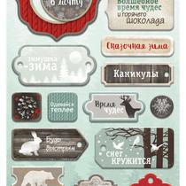 Чипборд для скрапбукинга 18шт от Scrapmir Nordic Spirits