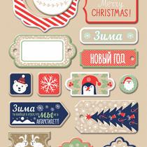 Чипборд для скрапбукинга 18шт от Scrapmir Hello Christmas