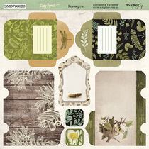 Лист двусторонней бумаги 20х20см Конверты Cozy Forest от Scrapmir