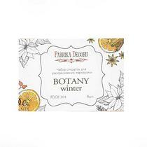 Набор открыток для раскрашивания маркерами BOTANY Winter,8 шт.