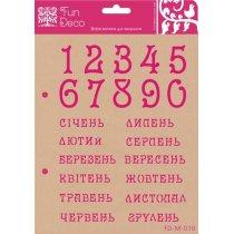 """Универсальный трафарет """"Календарь"""" FD-М-010"""
