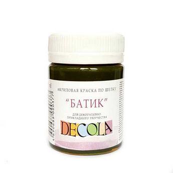 Акриловая краска по шелку DECOLA Хаки, №723