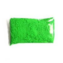Прыгающая масса для лепки суперлегкая, цвет зеленый 20г