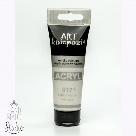 Акриловая краска ART kompozit, 75 мл  №017 Серебро