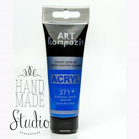 Акриловая краска ART kompozit, 75 мл  №371 Кобальт синий темный