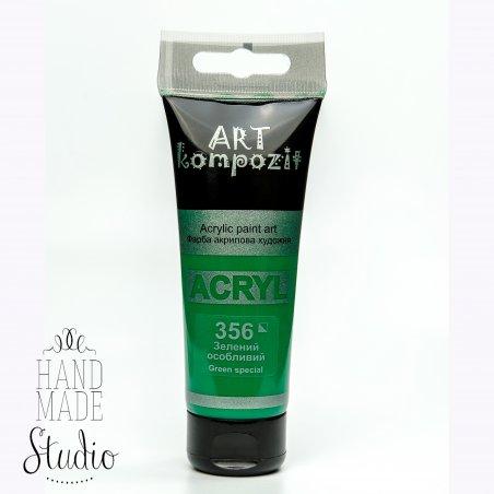 Акриловая краска ART kompozit, 75 мл  №356 Зеленый особенный