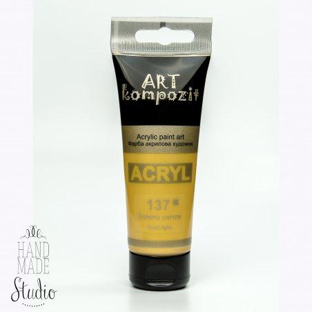 Акриловая краска ART kompozit, 75 мл  №137 Золото светлое