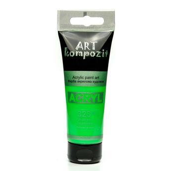 Акриловая краска ART kompozit, 75 мл  №323 Желто-зеленый