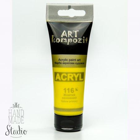 Акриловая краска ART kompozit, 75 мл  №116 Желтый основной