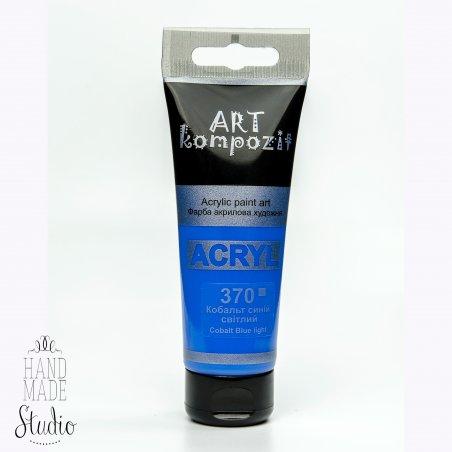Акриловая краска ART kompozit, 75 мл  №370 Кобальт синий светлый