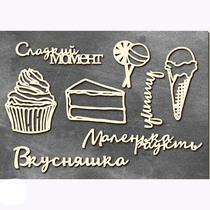 """Набор чипбордов для скрапбукинга """"CANDY SHOP №2""""FDCH-092, 10х15см."""