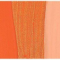 """№052 Акриловая краска Polycolor (Maimeri), 20 мл """"Оранжевый яркий"""""""