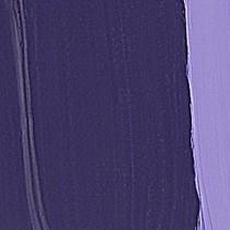 """№443 Акриловая краска Polycolor (Maimeri), 20 мл """"Фиолетовый"""""""