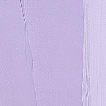 """№438  Акриловая краска Polycolor (Maimeri), 20 мл """"Лиловый"""""""